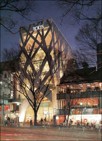 http://www.east-asia-architecture.org/aotm/2006/03/toyo_ito_tods_building.jpg